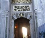 entrance-to-topkapi-palace