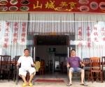 The proprietor and an employee at Mountain City Sichuan Hotpot at Sanjiang